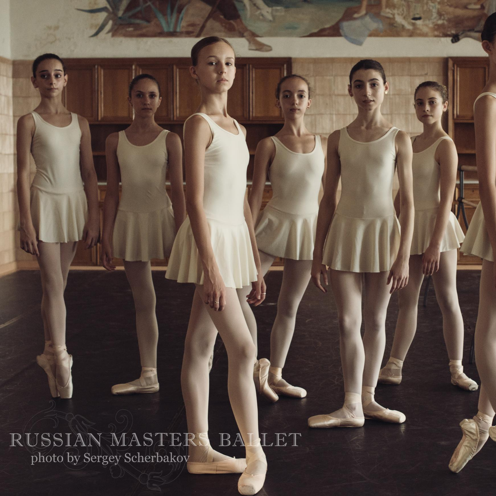 The Russian Masters Ballet Camp 2016