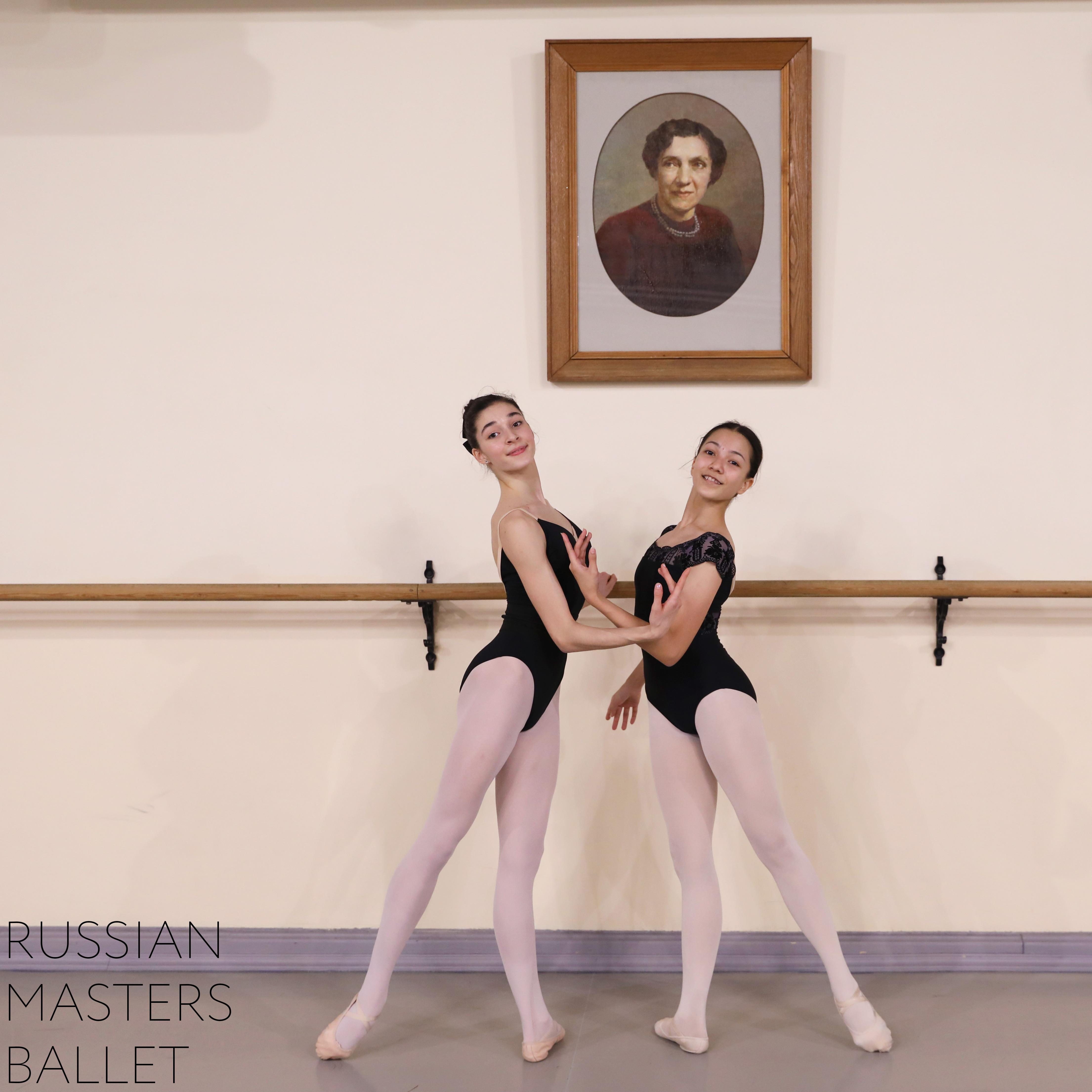 Remarks NEW ballet generations
