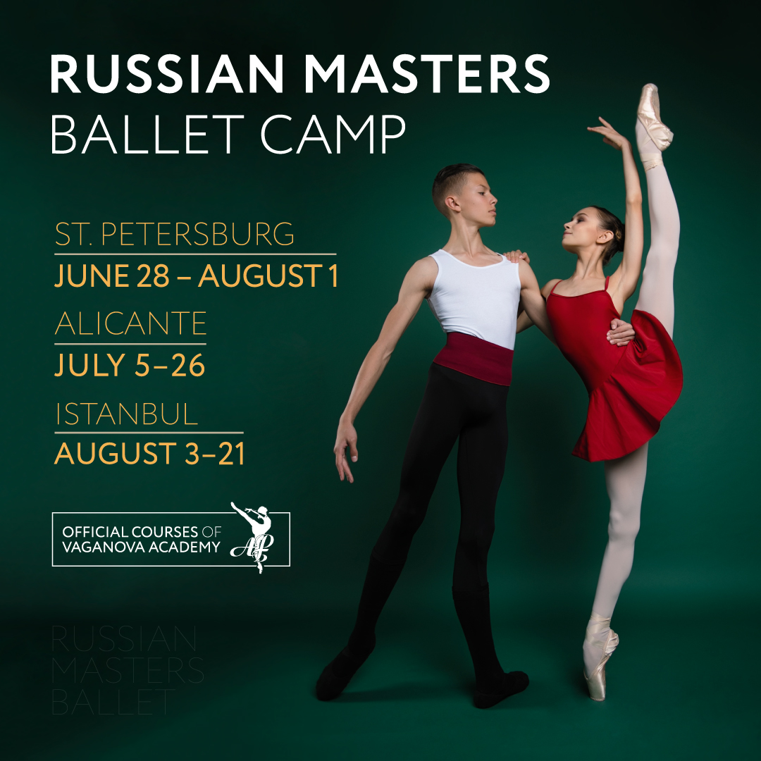summer 2020 intensives and auditions