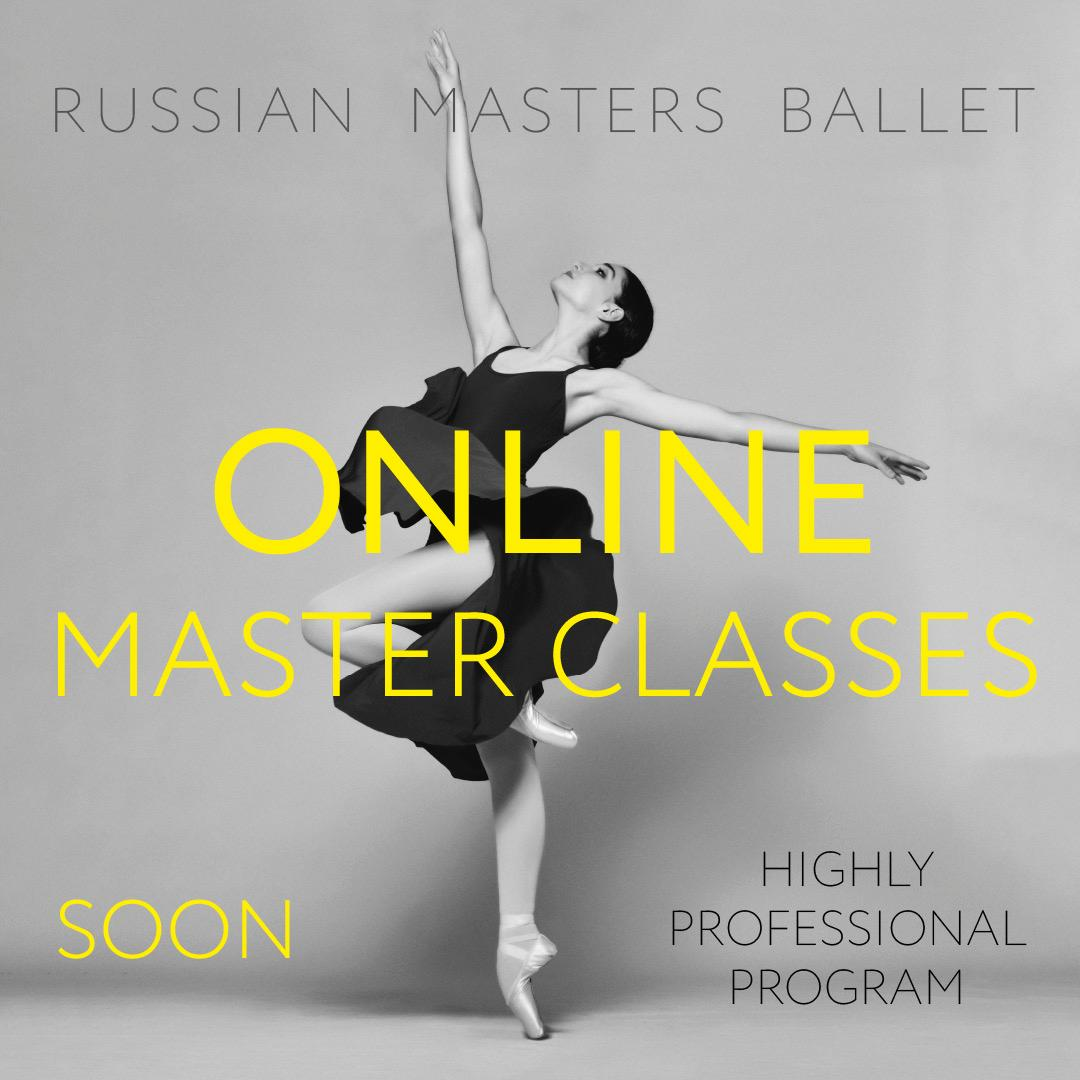 UPCOMING MASTERCLASSES